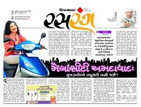 Will Gujaratis become a minority in their own city?
